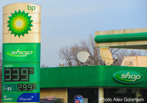 BP Station - Caption
